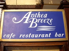 anthea bar Ayia Napa