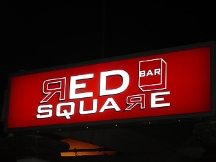 Red Square bar Ayia Napa